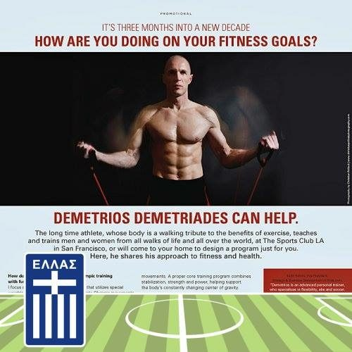 Personal Trainer San-francisco, California - Demetrios Demetriades
